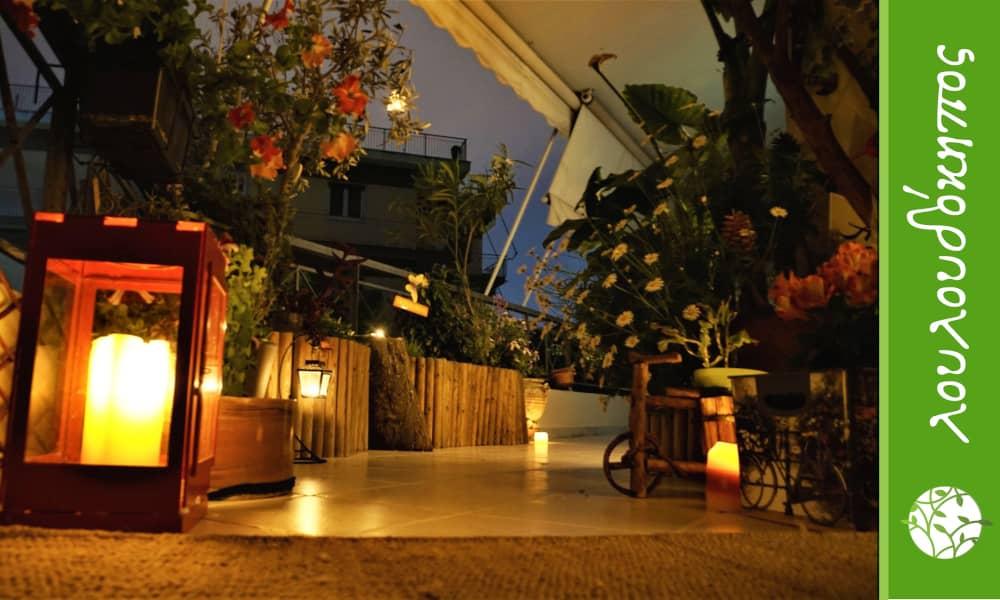 νυχτερινή διακόσμηση βεράντας